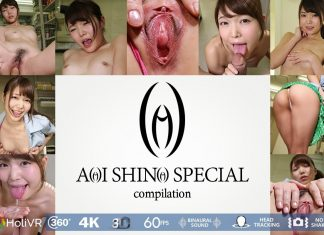 Aoi Shino Sex Video Leaked VR Porn